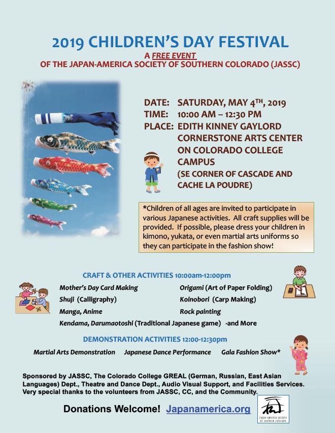 Japan America Society Of Southern Colorado Kodomo No Hi